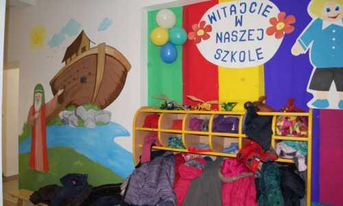 Pomysł na biznes: zakładamy niepubliczną szkołę