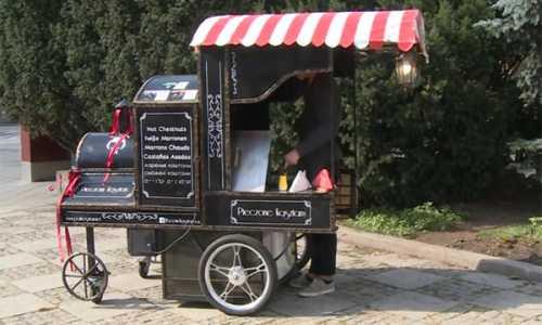 Pieczone kasztany - pomysłem na biznes